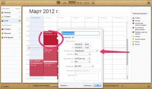 ical floating timezone